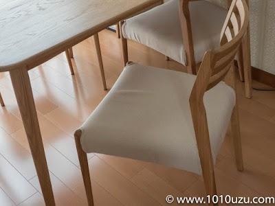 椅子のカバーは水洗いできない