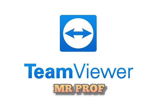 تحميل برنامج teamviewer للكمبيوتر برابط واحد مجاني