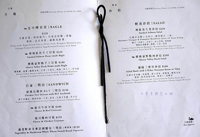 10 合盛太平 cafe story 菜單