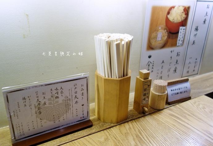 13 東京日本橋金子半之助