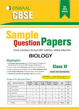 Book oswaal cbse sample question papers for class 11 biology cbse book oswaal cbse sample question papers for class 11 biology malvernweather Gallery
