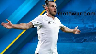 Dream league - أفضل ألعاب الايفون 2022