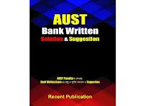 AUST Bank Written Solution & Suggestion - PDF ফাইল