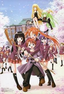 Mahou Sensei Negima! - Magister Negi Magi (2005)