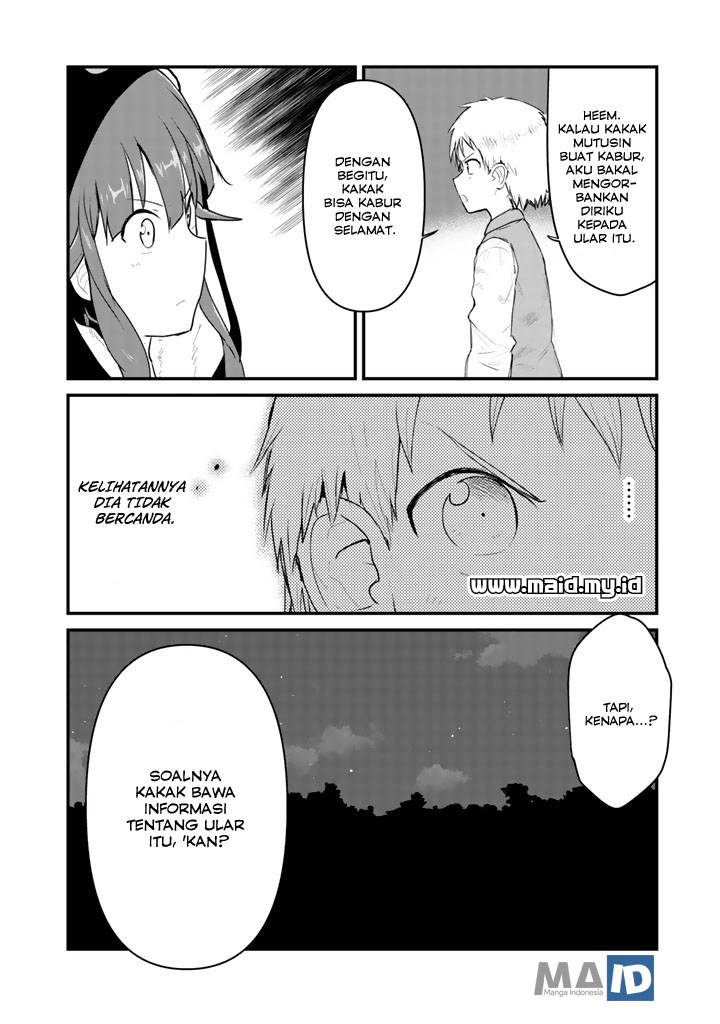 Kuma Kuma Kuma Bear Chapter 26