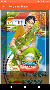 Pongal Wallpaper 2018 - náhled