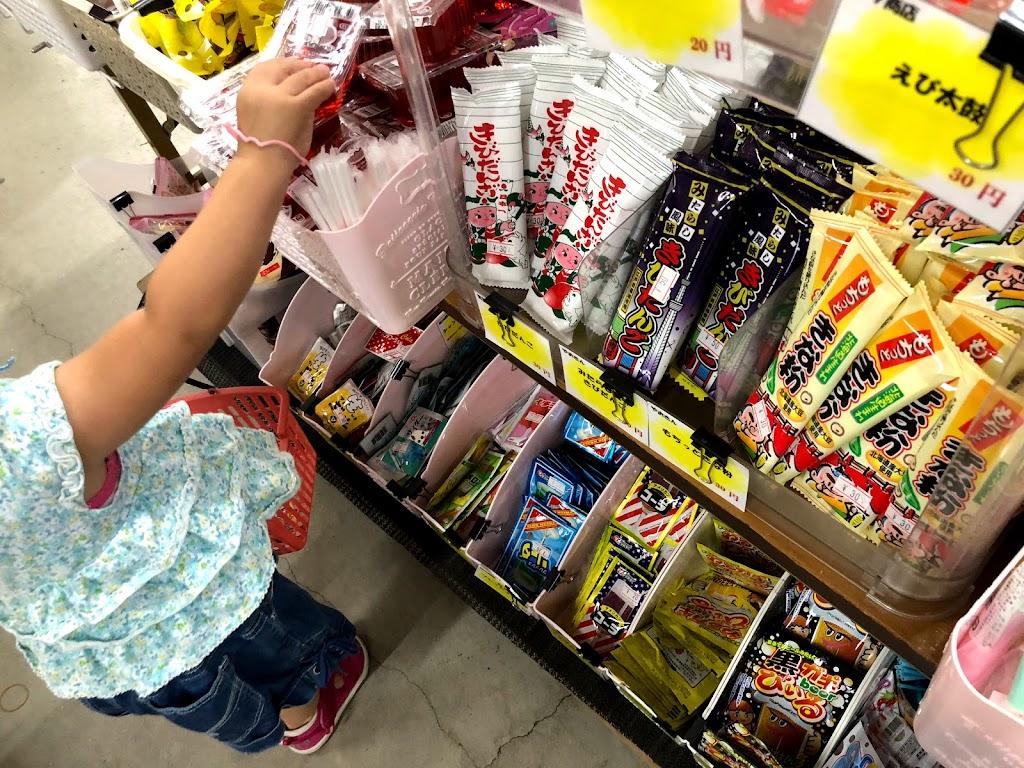 日本 一 駄菓子 屋
