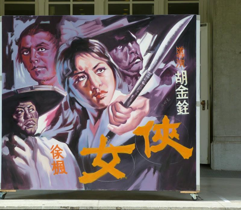 Baishawan, San jih, Yangmingshan, MOCA - P1230168.JPG