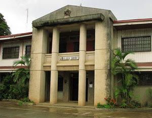 パラワン博物館