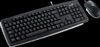 لوحة المفاتيح Keyboard
