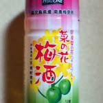 Shirakane Umeshu.jpg