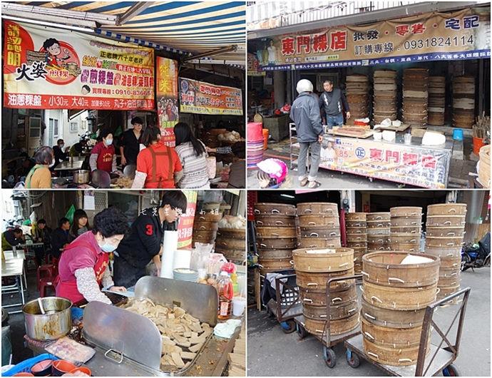 16 嘉義東市場牛雜湯、筒仔米糕、火婆煎粿