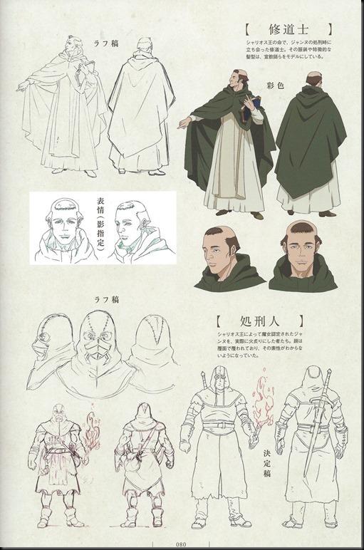 Shingeki no Bahamut Genesis Artworks_814079-0082