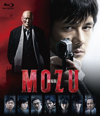 [MOVIES] 劇場版MOZU / Mozu The Movie (2015)
