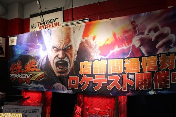tekken7-bandainamco-peleas-luchas-arcade-japan-kopodo-news-noticias-evento-test