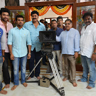 Chiranjeevi 150 Movie Opening Photos