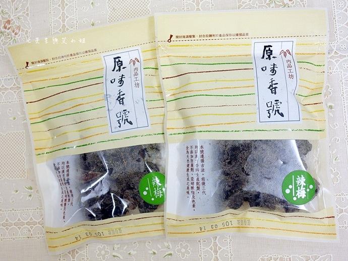 11 原味香號 食尚玩家推薦新竹美食 脆肉絲 牛肉乾