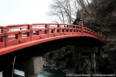 Nikkō: Shinkyō