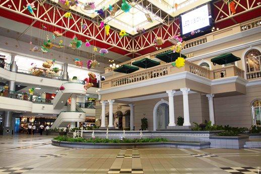 Galerías, centro comercial