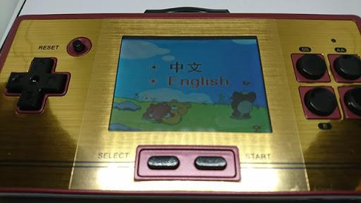DSC 1877 thumb%25255B2%25255D - 【ガジェット?】「謎のポータブルゲーム機(笑)」「でかすぎフィジェットキューブ」「ポータブルひげそり」レビュー【夜のオイタ】