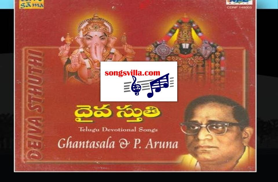 Welcome to Project Ghantasala