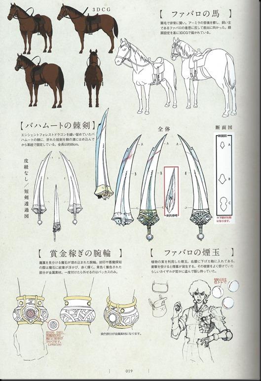 Shingeki no Bahamut Genesis Artworks_814079-0021