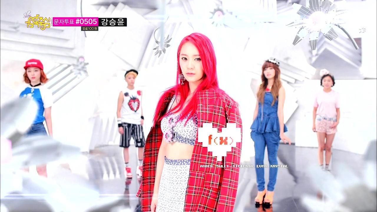 Download Perf F X Rum Pum Pum Pum Mbc Music Core