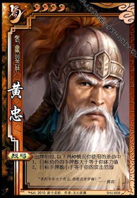 Huang Zhong 2