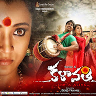 Kalavathi Movie Posters