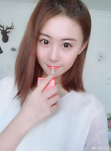 Dai Anna China Actor