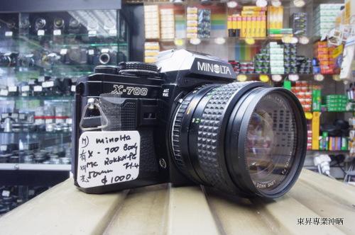 MinoltaX-700BodyMcRokkor-PG50mmF1.4