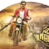 Pawan Kalyan Birthday Wallpaper