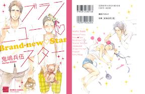 Brand-new Star – KIJIMA Hyougo