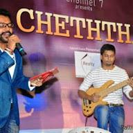 CHETHTHA Music Video Album Launch