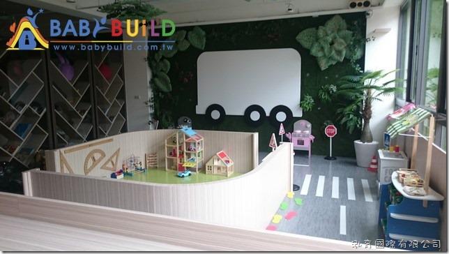 BabyBuild 兒童騎乘區規劃