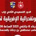 كأس الكونفدرالية : تعيين مباراة الإياب بين النجم الساحلي و المقاولون العرب المصري