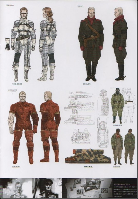 The Art of Yoji Shinkawa 1 - Metal Gear Solid, Metal Gear Solid 3, Metal Gear Solid 4, Peace Walker_802479-0014