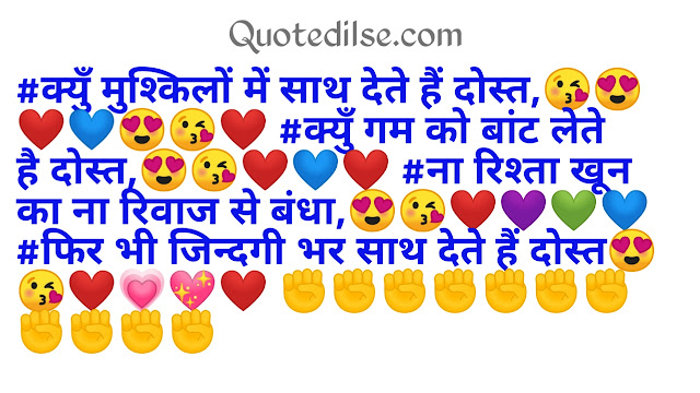 shayari on brother and sister relationship in hindi