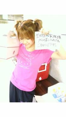 Reina! Project