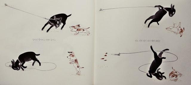 강아지와 염소 새끼