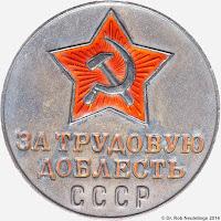 Medaille voor heldhaftige arbeit