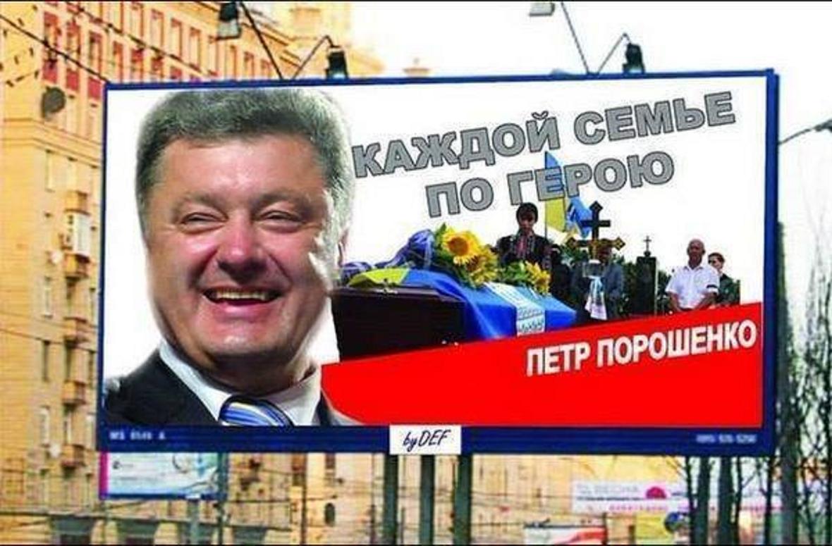 Каждый, кто причастен к преступлениям против Майдана, будет наказан, - Порошенко встретился с семьями героев Небесной сотни - Цензор.НЕТ 1687