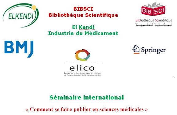 eb587d804ca Séminaire international « Comment se faire publier en sciences médicales »