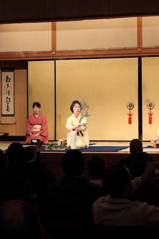 2014 Japan - Dag 8 - marjolein-IMG_1265-0100.JPG