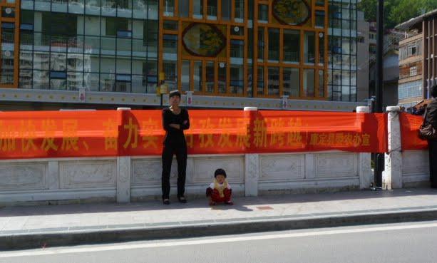 CHINE SICHUAN.KANDING , MO XI, et retour à KANDING fête du PCC - 1sichuan%2B1828.JPG