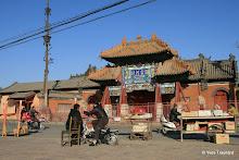 Temple Yaowangmiao : façade principale