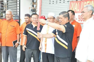 Image result for pan bangang