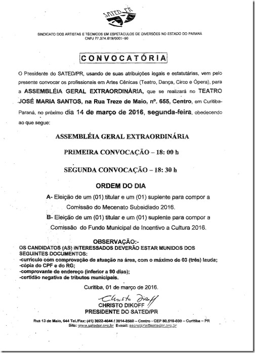Convocatoria FUNDO .MECENATO