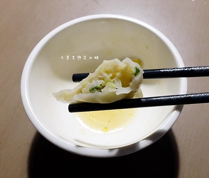 27 麻妃頂級麻辣鴛鴦鍋