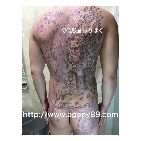 刺青、タトゥー、刺青デザイン、タトゥーデザイン、tattoo、tattoo画像、刺青画像、タトゥー画像、刺青デザイン画像、タトゥーデザイン画像、背中一面、和彫り、背中、不動明王 刺青、龍 刺青、昇り龍 刺青、龍、竜、昇り龍、桜、抜き彫り、筋彫り、刺青 千葉、タトゥー 千葉、刺青 千葉県、タトゥー 千葉県、刺青 柏、タトゥー 柏、刺青 松戸、タトゥー 松戸、刺青 五香、タトゥー 五香、タトゥースタジオ 千葉、タトゥー スタジオ 千葉県、tattoo studio、タトゥースタジオ、 アゴニー アンド エクスタシー、初代彫迫、ほりはく、彫迫ブログ、ほりはく日記、刺青 彫迫、彫師、刺青師、http://horihaku.blogspot.com